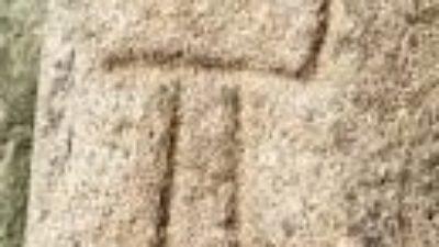 Kerpeten, Çekiç, Kazma İşareti ve Anlamları