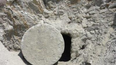 Kaya Mezar Giriş Örnekleri