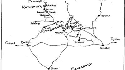 Volçan Voyvoda Belgesi, 1811-1876