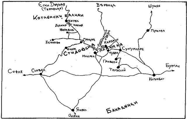 Volcan Voyvoda Belgesi 1811 1876 Defineisaretleri Net Define